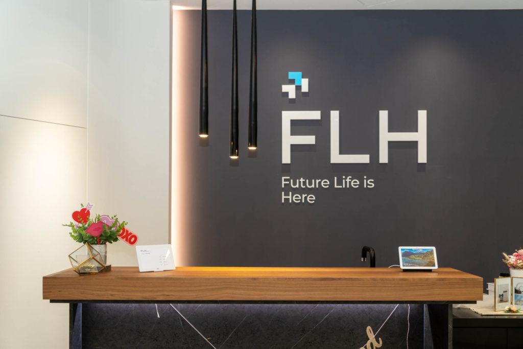 FLH是Future Life is Here的意思,FLH費米在台成功案例已超過1000戶,並已進軍日本市場。(圖.Matt Kan)