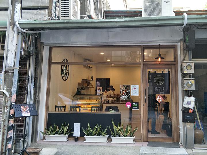 蔬壽司店面小巧,內用位置不多,不少了是以外帶為主。 (圖.Sid提供)