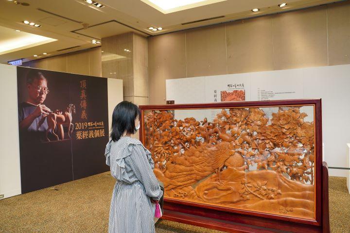 葉經義老師巨幅的木雕作品,展現其巧奪天工神乎其技的雕刻技巧。 (圖.林玉偉 攝影 )
