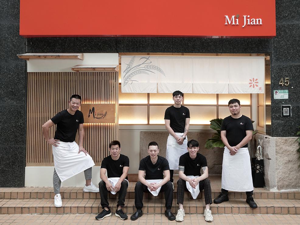 米匠廚藝團隊,左一為日料廚藝精湛的阿同師傅。(圖.米匠提供)