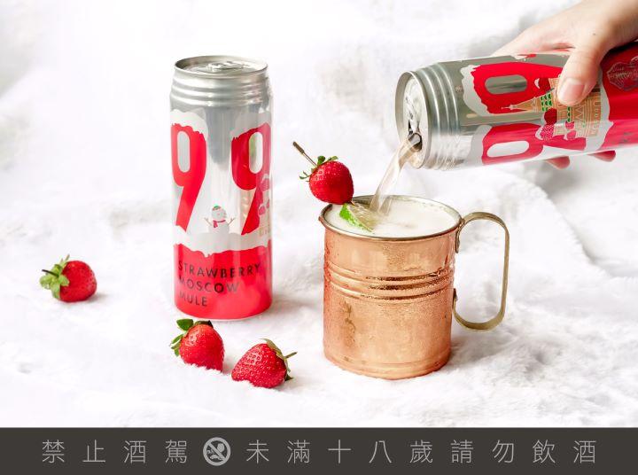 以經典調酒Moscow Mule為原型,釀出新一代草莓9.99%。 (圖.臺虎精釀 提供)