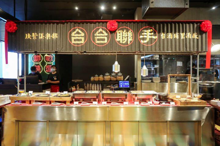 經典的台菜餐廳-欣葉,推出全新的餐酒館品牌-欣葉俱樂部。(圖.蔡暉宏 攝影)
