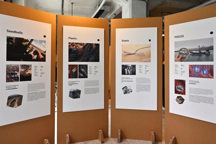 丹麥The Index Award透過設計力企圖找出人類未來永續發展的可能性。(圖.陳思明 攝影)