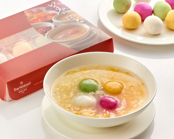 台北福華大飯店「江南春」推出創新的「四喜湯圓」 。(圖.台北福華大飯店 提供)