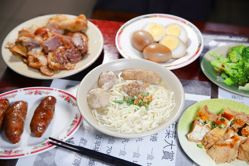 名稱特別的貓鼠麵,是彰化車站附近的人氣美食。( 圖.妮可魯 )