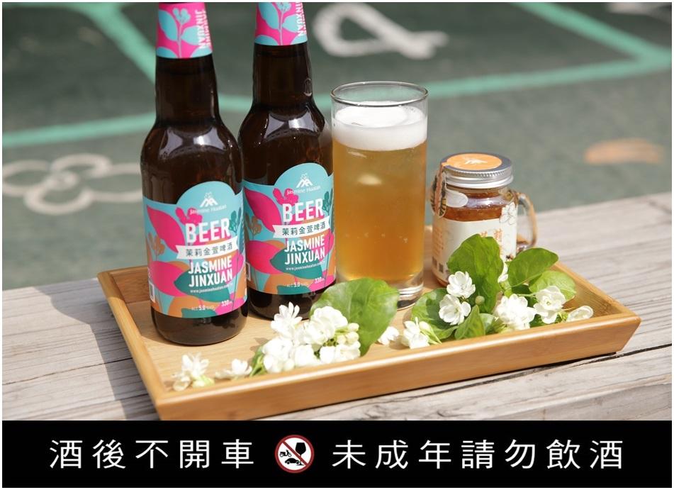 來到茉莉花壇夢想館可以喝到茉莉花啤酒與花茶及茉莉花咖啡,若在花季前來還可體驗採花燻茶。( 圖.妮可魯 )