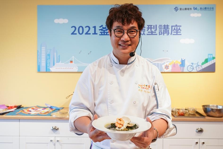 講座將請來韓國人氣主廚孫榮,教大家做釜山料理。( 圖.妮可魯 )