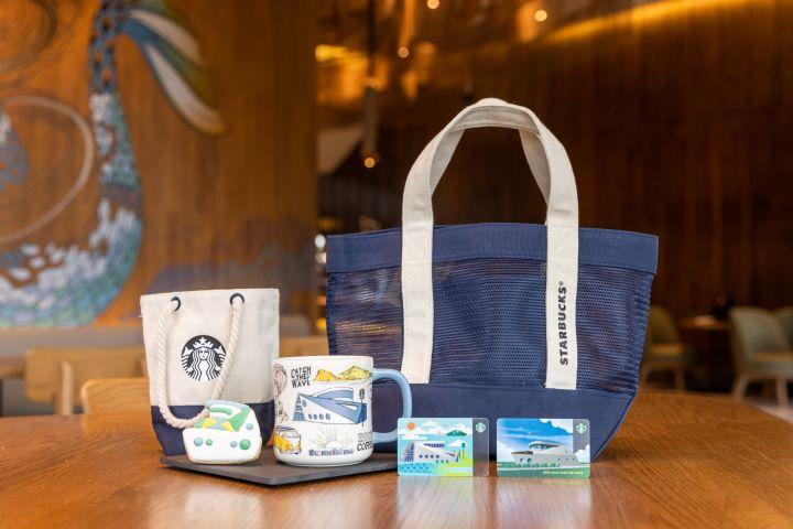 針對宜蘭頭城特別推出的獨家專賣商品。(圖.星巴克 提供)