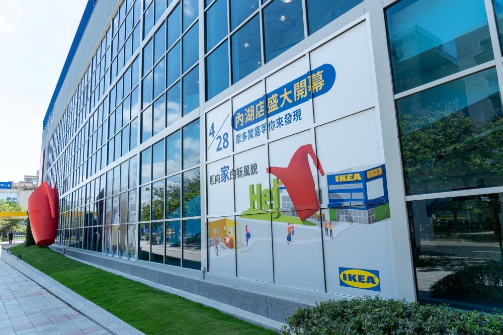 全新內湖IKEA比敦南店更大2倍以上,提供更寬敞舒適的居家採購新體驗。(圖.林玉偉 攝影)
